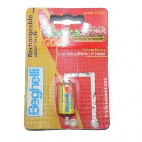 Batteria ricaricabile Beghelli CR2 al Litio 260mAh 8872