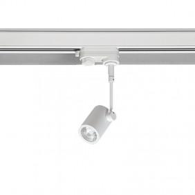 Proiettore Nobile LED 5W luce 3000K verniciato bianco R26/3K/40