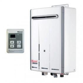 Water heater Rennai INFINITY 17e Litres External Methane REU-VRM1720WD-NG