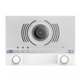 Bezel Urmet Alpha for the audio/video module with 2 push-buttons White 1168/142W