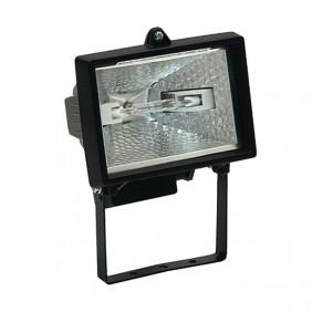 HALOGEN LIGHT IP 54 150W + LAMP