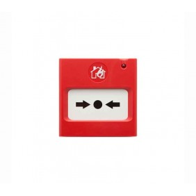 Button fire alarm Comelit manual directed